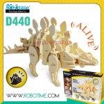 Robotime Stegosaurus