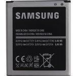 Baterie Samsung EB-B450BC