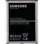 Baterie Samsung EB-B700BE
