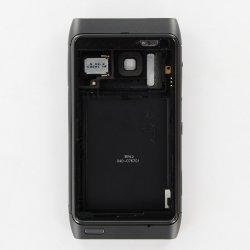 Kryt na mobilní telefon Kryt Nokia N8 šedý