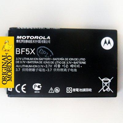 Baterie Motorola BF5X