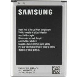 Baterie Samsung EB595675LU