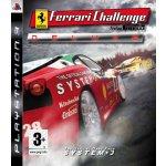 Ferrari Challenge: Trofeo Pirelli + Supercar Challenge