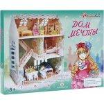 CubicFun 3D Puzzle Domek SNŮ pro panenky 160 dílků