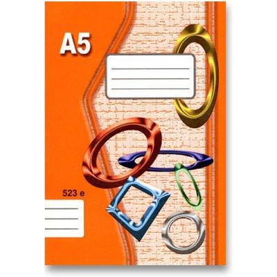 Papírny Brno Školní sešit EKO 523 A5 linkovaný 12 mm