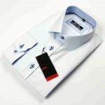 Nadměrná pánská košile bílá dlouhý rukáv Native 120504 23e2a81a5f