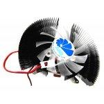 AAB Cooling Super Silent 2