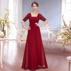 Dlouhé šifonové šaty s rukávem elegantní vínová od 2 200 Kč - Heureka.cz 6011626ef2