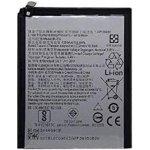 Baterie Lenovo BL273