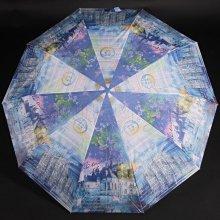 Dámský skládací deštník Aura modrý
