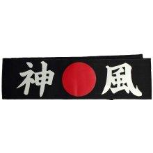 Hachimaki Čelenka šátek kamikaze černá