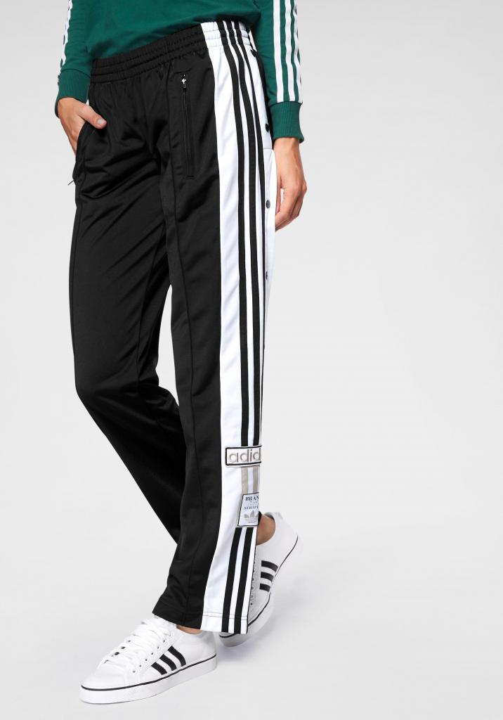 1d29f86e7d Adidas Originals Tréningové kalhoty »ADIBREAK PANT«