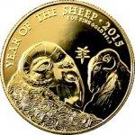 Lunární Zlatá investiční mince Rok Ovce The Royal Mint 1 Oz 2015