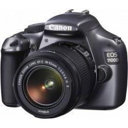Canon EOS 1100D DSLR Driver (2019)