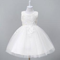 b14d5f2d0850 Dětské společenské šaty bílé 5 alternativy - Heureka.cz