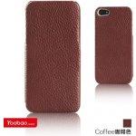 Pouzdro Yoobao Apple iPhone 5/5S Hnědé
