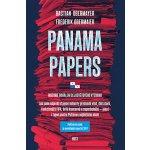 Panama Papers Bastian Obermayer, Frederik Obermaier