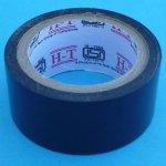 PVC páska 25mm/5m černá