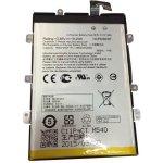 Baterie Asus C11P1508