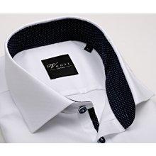 Venti Slim Fit – bílá košile se strukturou a tmavomodrým vnitřním límcem -  extra prodloužený rukáv 12ad1a8ff6