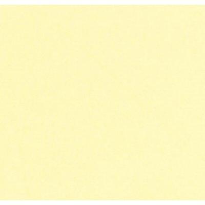 MAJKA Kojicí a těhotenský polštář LAZY s línou pěnou Barva: krémová žlutá