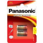 Baterie Panasonic CR2 2ks