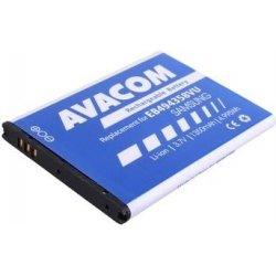 Baterie AVACOM GSSA-5830-S1350A 1350mAh - neoriginální