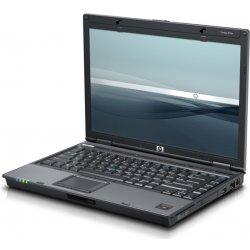 HP Compaq 6510b Notebook LAN Drivers for Windows XP