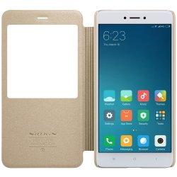 Pouzdro Nillkin Sparkle Xiaomi Redmi Note 4X a Redmi Note 4 Global Zlatá 1f5a551d888