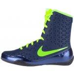 17cbd1a9a20 Nike KO Boxerské boty modrá neon. zelená modrá