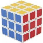 ShengShou Aurora Speed Cube 56mm White