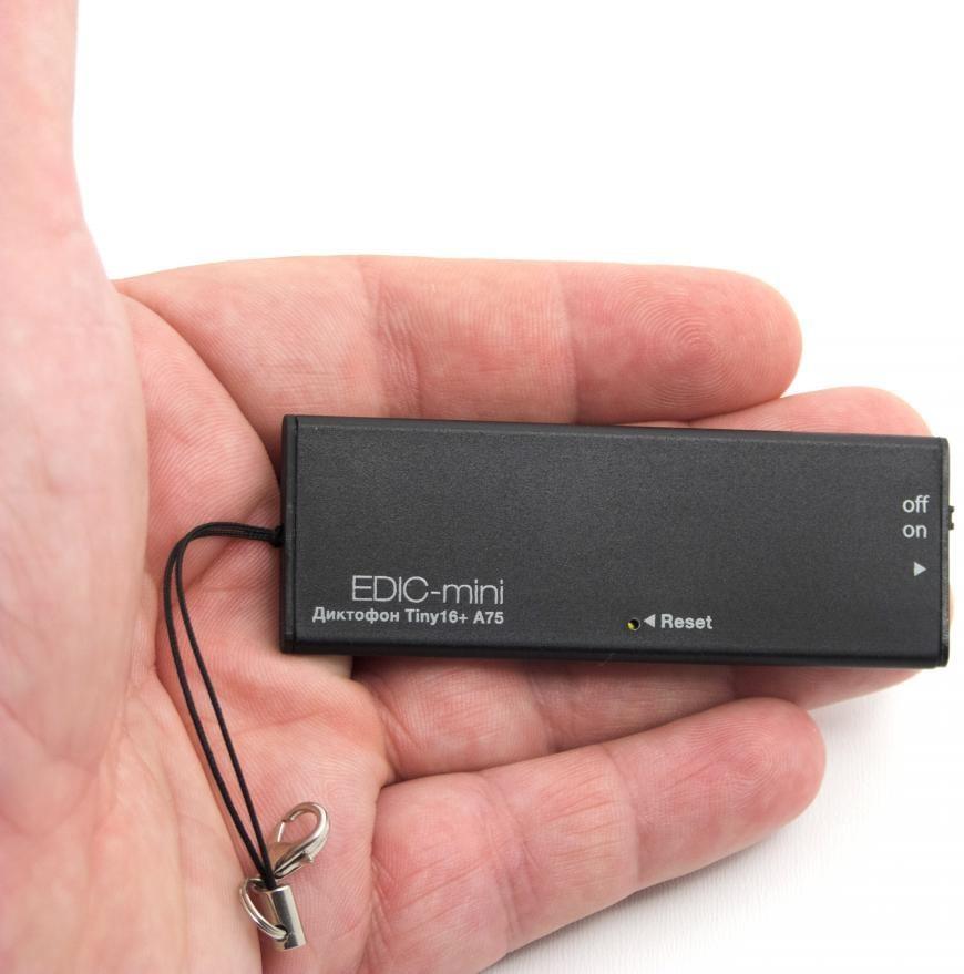 Самые-самые мини диктофоны: 5 уникальных моделей от Edic-mini