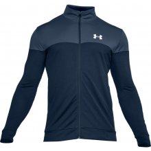 UNDER ARMOUR Sportstyle Pique Jacket šedá f853b69d56d