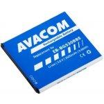Baterie AVACOM GSSA-G530-S2600 2600mAh - neoriginální