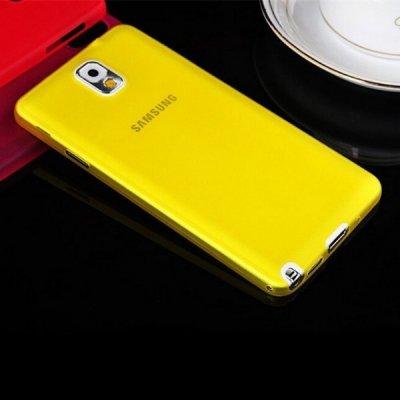Pouzdro SES Ultratenké plastové Samsung Galaxy Note 3 N9005 - žluté