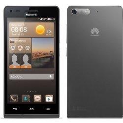 Mobilní telefon Huawei Ascend G6