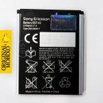 Baterie Sony Ericsson BST-43