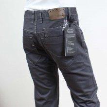 Kalhoty pánské džíny DZIRE SM1229