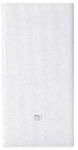 Xiaomi Mi PowerBank 2C 20000mAh bílá