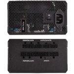 Corsair RMx Series RM750x 750W CP-9020179-EU