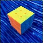 Rubikova kostka GuanLong YJ Stickerless