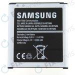 Baterie Samsung EB-BG388BB