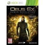 Deus Ex 3: Human Revolution (Nordic Limited edition)