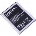 Baterie Samsung EB-B150AE