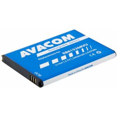 AVACOM Baterie AVACOM GSSA-I9220-S2450A do mobilu Samsung Galaxy Note Li-Ion 3,7V 2450mAh GSSA-I9220-S2450A