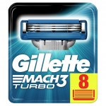 Gillette Mach3 Turbo 8 ks