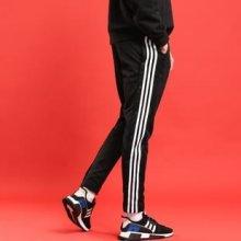 Adidas Originals Snap Pants Tepláky