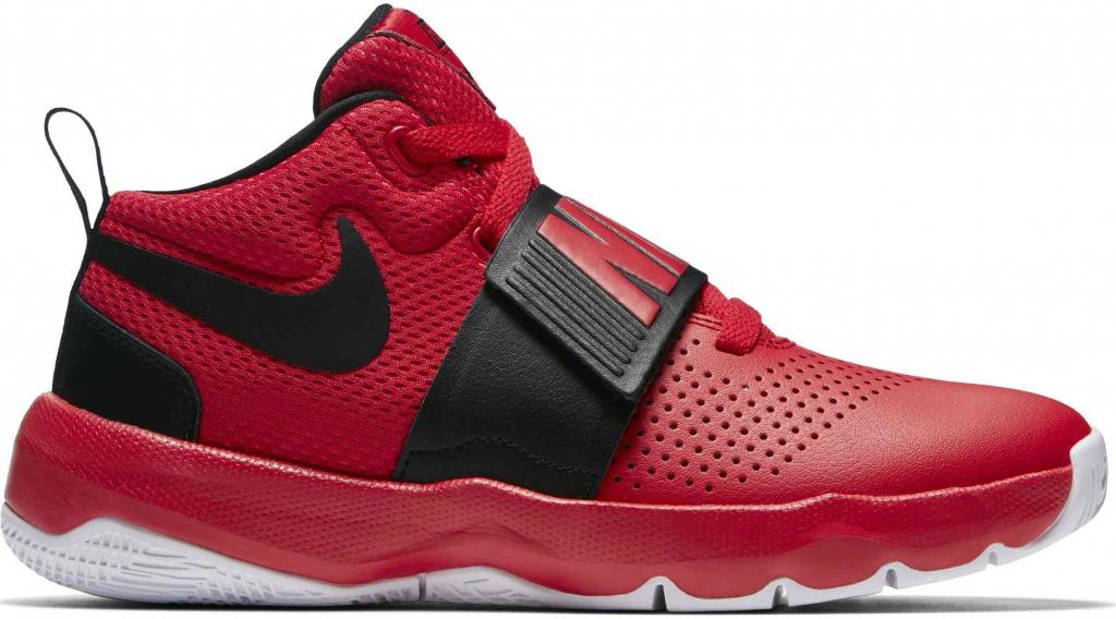 d7bb33a5bfa73 Nike Team Hustle d 8 881941-602 červená alternativy - Heureka.cz
