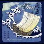 Kosmos Tsuro of the Seas