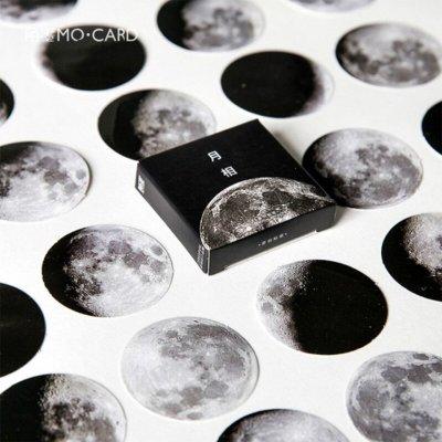 Samolepky Měsíc 45ks